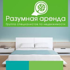 Аренда квартир и офисов Матвеева Кургана