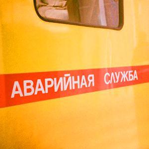 Аварийные службы Матвеева Кургана