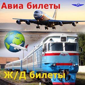 Авиа- и ж/д билеты Матвеева Кургана