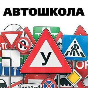 Автошколы Матвеева Кургана