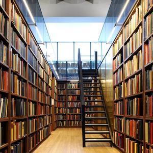 Библиотеки Матвеева Кургана
