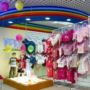Детские магазины Матвеева Кургана