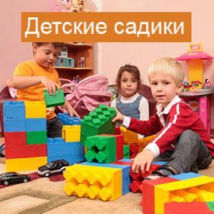 Детские сады Матвеева Кургана
