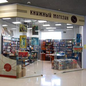 Книжные магазины Матвеева Кургана