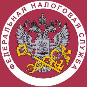Налоговые инспекции, службы Матвеева Кургана