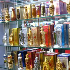 Парфюмерные магазины Матвеева Кургана