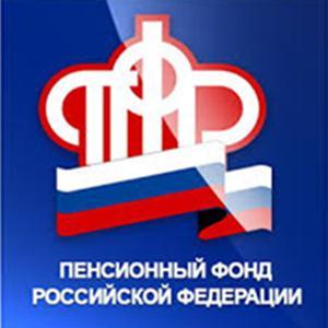 Пенсионные фонды Матвеева Кургана