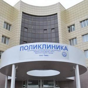 Поликлиники Матвеева Кургана