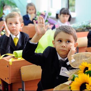 Школы Матвеева Кургана