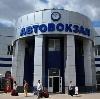 Автовокзалы в Матвеевом Кургане