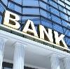 Банки в Матвеевом Кургане