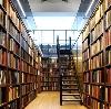Библиотеки в Матвеевом Кургане
