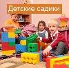 Детские сады в Матвеевом Кургане