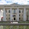 Дворцы и дома культуры в Матвеевом Кургане
