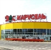 Гипермаркеты в Матвеевом Кургане