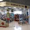 Книжные магазины в Матвеевом Кургане