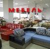 Магазины мебели в Матвеевом Кургане