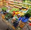 Магазины продуктов в Матвеевом Кургане