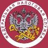 Налоговые инспекции, службы в Матвеевом Кургане