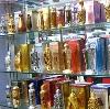Парфюмерные магазины в Матвеевом Кургане