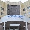 Поликлиники в Матвеевом Кургане