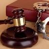 Суды в Матвеевом Кургане