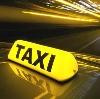 Такси в Матвеевом Кургане