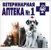 Ветеринарные аптеки в Матвеевом Кургане