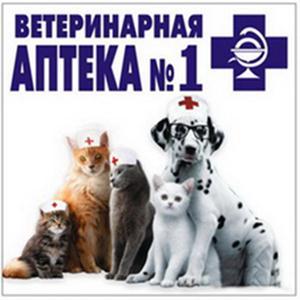 Ветеринарные аптеки Матвеева Кургана